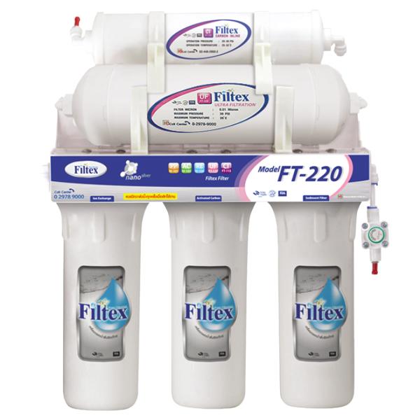 เครื่องกรองน้ำดื่ม FT 220