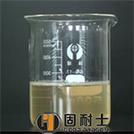 high water reducing polycarboxylate superplasticizer