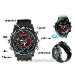 กล้องนาฬิกาข้อมือ Time P0239
