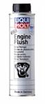 สารทำความสะอาดเครื่องยนต์ Engine Flush