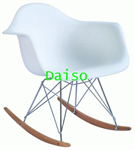 เก้าอี้โยกพลาสติก