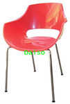 เก้าอี้ไฟเบอร์กลาส สไตล์โมเดิร์น Groove