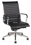 เก้าอี้ทำงานระดับผู้บริหาร DS-85 PVC