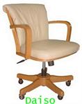 เก้าอี้สำนักงาน DPC-046