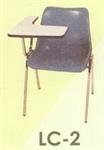 เก้าอี้เล็คเชอร์ LC-2