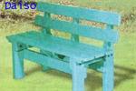 ม้านั่งพลาสติก  KDS-2