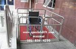 ลิฟท์ยกคนชราหรือคนพิการ