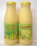 นมข้าวโพด ตราจัมโบ้ ขนาด 230 cc.