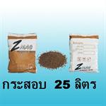 สารกรองน้ำแมงกานีส (T1702)