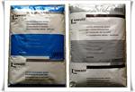 สารกรองน้ำเรซิ่น ยี่ห้อ Lewatit (T304)