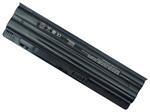 แบตเตอรี่แล็ปท็อป Laptop Battery BHP02