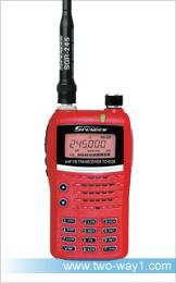 วิทยุสื่อสาร ยี่ห้อ Spender - TC-DI25
