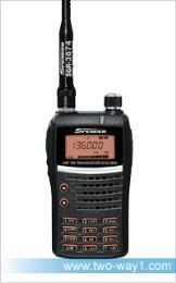 วิทยุสื่อสาร ยี่ห้อ Spender รุ่น DHS-9800