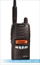 วิทยุสื่อสาร ยี่ห้อ Spender รุ่น SP-T1