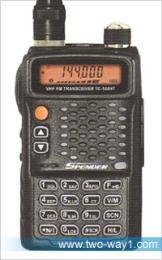 วิทยุสื่อสาร ยี่ห้อ Spender รุ่น TC-144HT