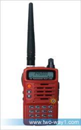 วิทยุสื่อสาร ยี่ห้อ Spender รุ่น PILOT-245H