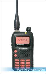 วิทยุสื่อสาร ยี่ห้อ Spender รุ่น TC-144FMA