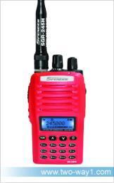 วิทยุสื่อสาร ยี่ห้อ Spender รุ่น SHQ-280FM