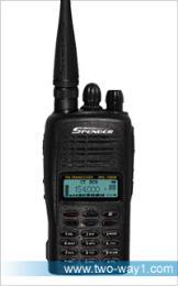 วิทยุสื่อสาร ยี่ห้อ Spender รุ่น  DHS-7000H
