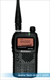 วิทยุสื่อสาร ยี่ห้อ Spender รุ่น  DHS-9500H