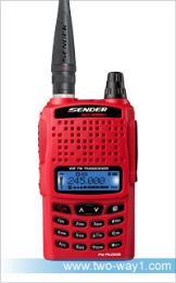 วิทยุสื่อสาร ยี่ห้อ Sender รุ่น SD 995H