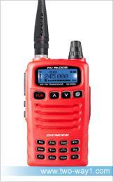 วิทยุสื่อสาร ยี่ห้อ Sender รุ่น  SD 999H