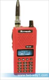 วิทยุสื่อสาร ยี่ห้อ SYNAPSIS รุ่น SP-245
