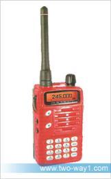 วิทยุสื่อสาร ยี่ห้อ Fujitel รุ่น FB-8