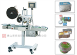 TK-910 Labeling Machine for Flat Products