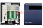ตู้สาขาโทรศัพท์ระบบดิจิตอล KX-TDA100DBP