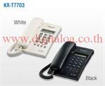 โทรศัพท์สายเดียวโชว์เบอร์ KX-T7703