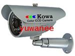 กล้องวงจรปิด KW-273 IR