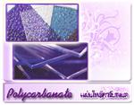 แผ่นโพลีคาร์บอเนต polycarbonate sheet