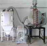 เครื่องแยกฝุ่น,ผง ออกจากเม็ดพลาสติก Dust Separator