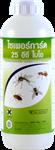 เคมีกำจัดแมลง ไซเพอร์การ์ด 25 อีซี ไบโอ