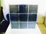 ฟิลเตอร์คาร์บอน (Activated Carbon Filter)