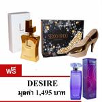 L Her + Laurelle Sexxy Shoo Gold (แถมฟรี Desire Purple)