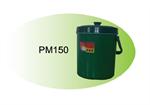 กระติกน้ำกลม 9 ลิตร PM150
