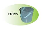 ถังน้ำแข็ง 2 ลิตร PM1122