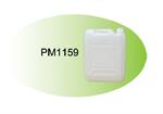 แกลลอนเหลี่ยม 20 ลิตร PM1159