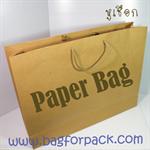 ถุงกระดาษน้ำตาลหูเชือก เบอร์ 2 ทรงขวาง ขนาด 19 x 13 x 4 นิ้ว 000215