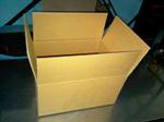 กล่องกระดาษ 3 ชั้น Size A711 (000010)