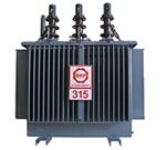 หม้อแปลงไฟฟ้า 315 kVA