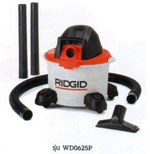 เครื่องดูดฝุ่น - ดูดน้ำ RIDGID Model WD-0625P