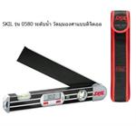 ฉากวัดองศา วัดมุม Skil No.0580  (OO01502007)