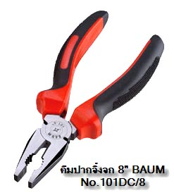 คีมปากจิ้งจก 8นิ้ว BAUM No.101DC/8 (NN01401956)