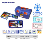 กล่องเครื่องมือพลาสติก Ring Star No.D-4600 (NN01401951)