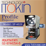 Profile Projector รุ่น SP-4020