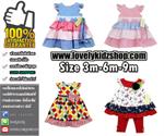 เสื้อผ้าเด็กขายส่ง คละลาย Size 3M-24M แพค 2 โหล