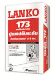 173 LANKO SELF SKIM